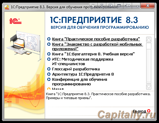 pic_learn_1c_2