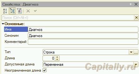 Ошибка sdbl содержит недопустимый ссылочный номер таблицы