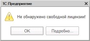 Комментарии к закону об адвокатской деятельности МКА «АдвокатЪ»