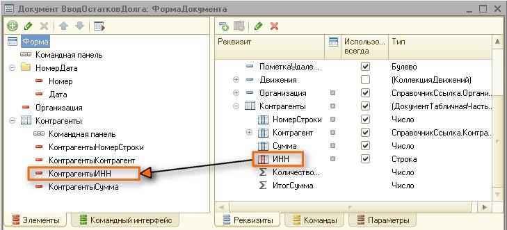 kontargentinn-dobalvenie-v-polya-tablitsy