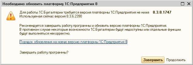 Обновление 1с срочно как работает установка скидок номенклатуры в 1с