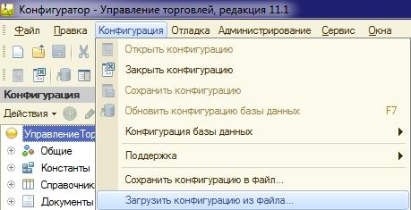 zagruzit-konfiguratsiyu-iz-fajla