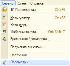 servis-parmetry-v-konfiguratore