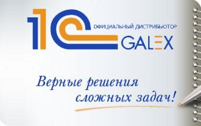 1S_galeks-logotip-s-sajta
