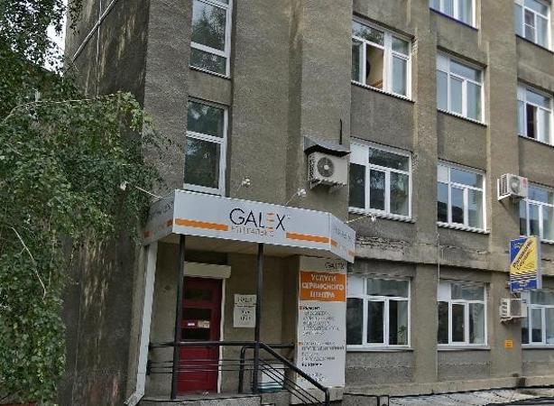 1S_galeks-vhod